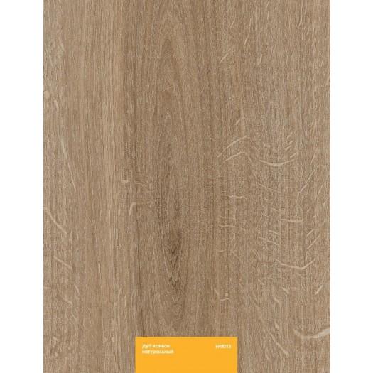 Kastamonu Floorpan Yellow Дуб Каньон натуральный