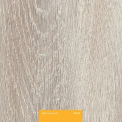 Kastamonu Floorpan Yellow Дуб пепельный